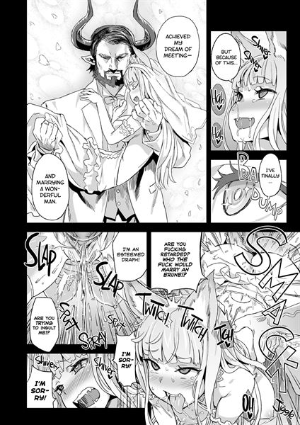 Victim Girls 21 - Livestock HAPPY END sample page 2