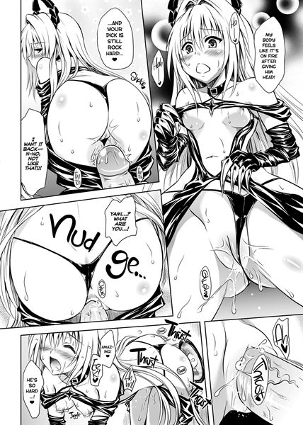 Having Sex is Fun sample page 2