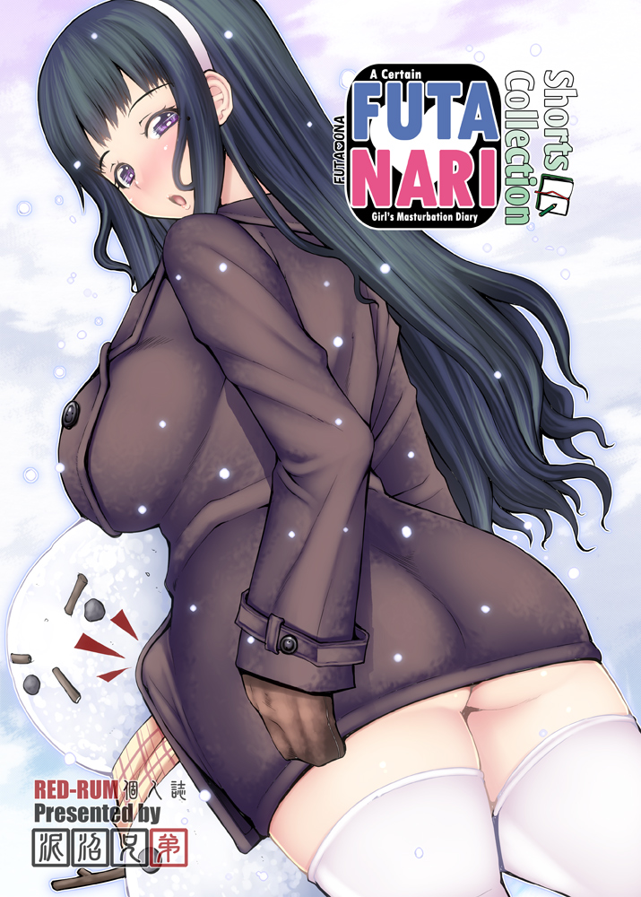 FutaOna Shorts Collection cover page