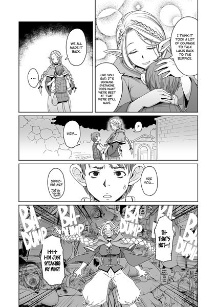 Marchil Meshi sample page 1