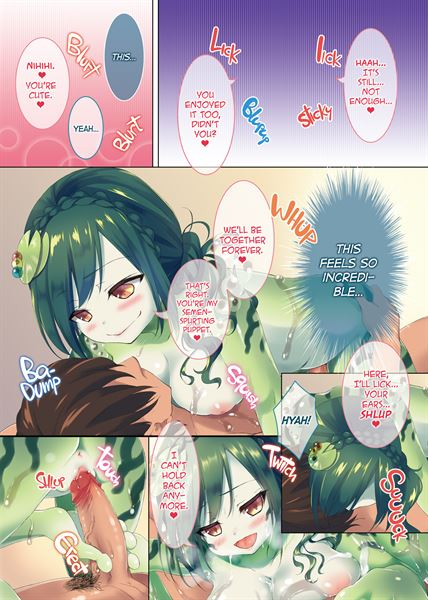 Tormented Cum Crazy Rui sample page 3