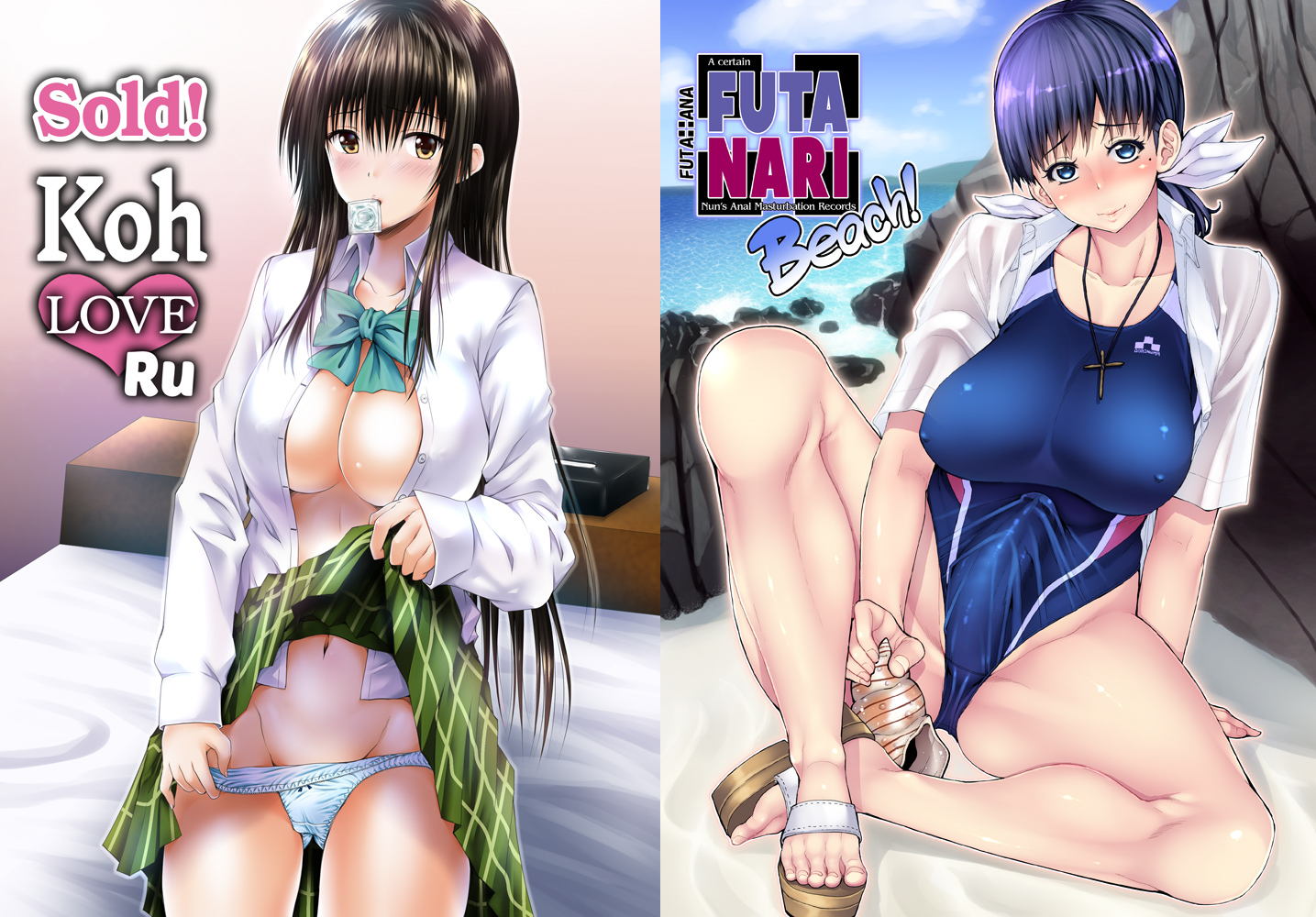 Sold Koh LOVE-Ru and FutaAna 3 covers