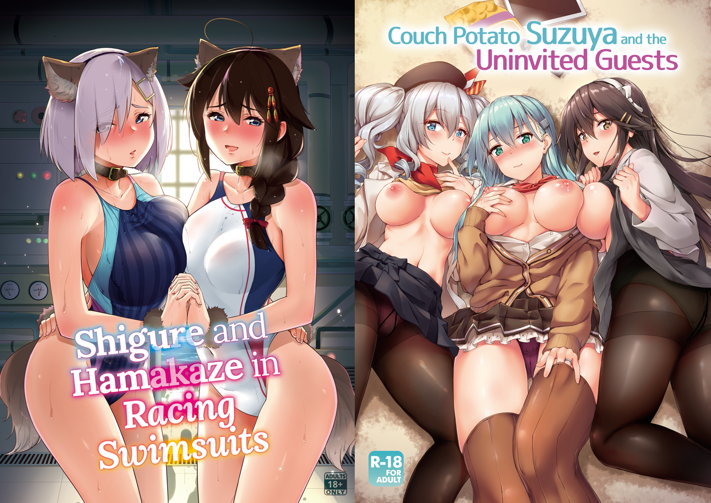 Couch Potato Suzuya and the Uninvited Guests and Shigure and Hamakaze in Racing Swimsuits covers