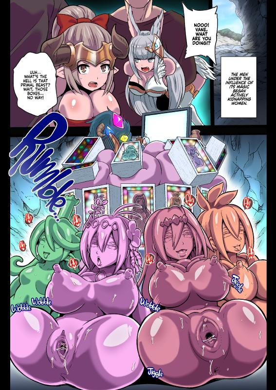 Full Crew Wipe! Mysterious Primal Beast Shikori-Onahoka! sample page 3